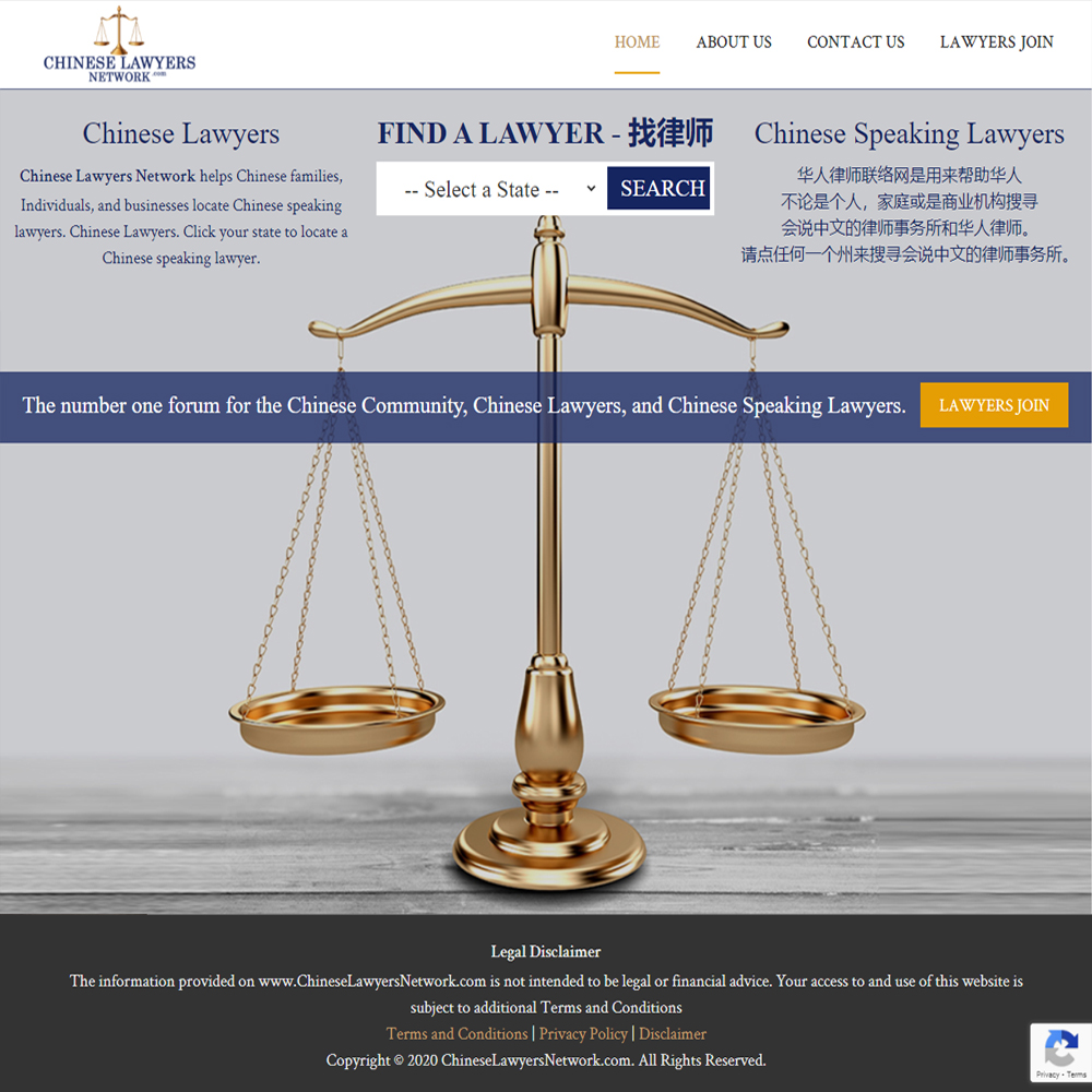 Chinese Lawyers Network